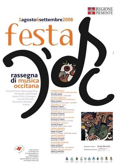 Espaci Festadoc 2008 manifesto