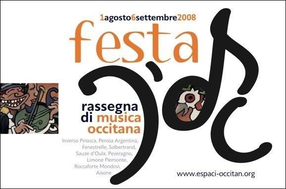 espaci-festadoc-2008-cartolina