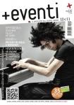 eventi-copertina-sito-bbox2011-10-x578